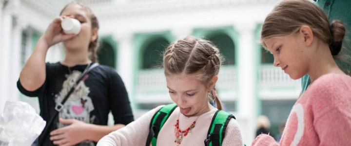 В МПГУ проходят занятия Университета детей