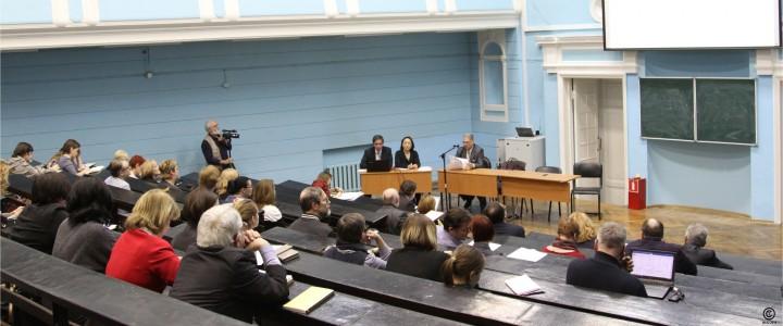 В МПГУ обсудили Стратегию развития
