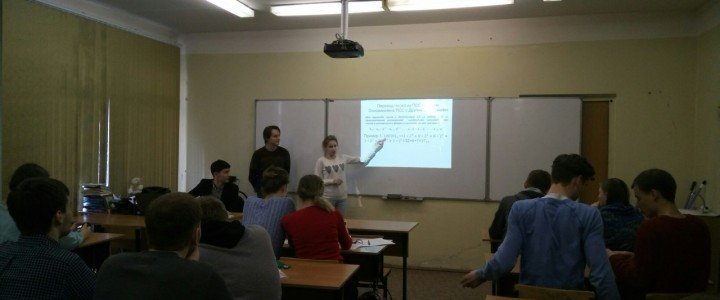 Студенты ИФТиИС на защите практики