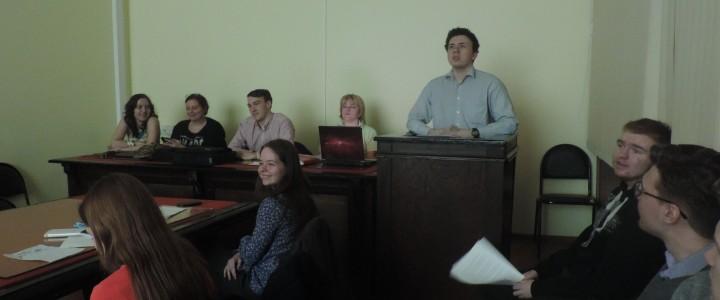 В Институте истории и политики МПГУ прошло очередное заседание клуба «НИКА»