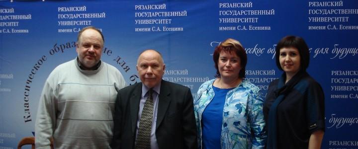 Институт истории и политики МПГУ укрепляет связи с Рязанским государственным университетом имени С.А. Есенина