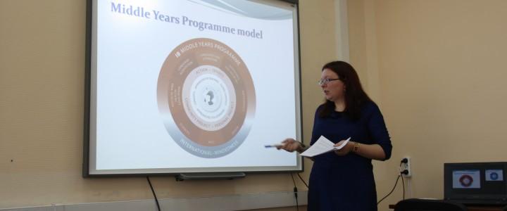 """В рамках """"Университетских суббот"""" состоялась лекция «Программы Международного бакалавриата (InternationalBaccalaureate)»"""