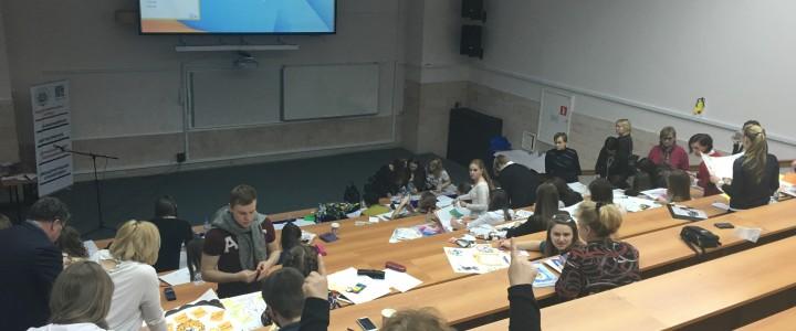 Научно-практическая конференция «Российский учитель в системе современного образования»