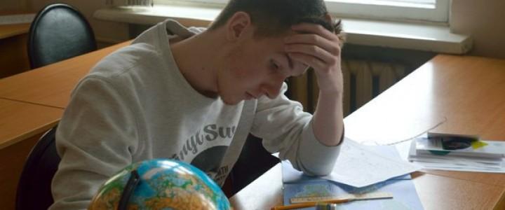 Российские школьники проверили знания по географии