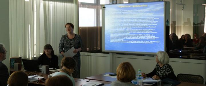 Научно-практический проблемный семинар на кафедре олигофренопедагогики и специальной психологии