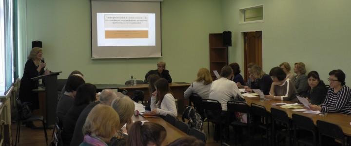 Участие преподавателей кафедры олигофренопедагогики и специальной психологии в международном семинаре