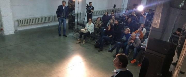 Городская лекционная программа МПГУ