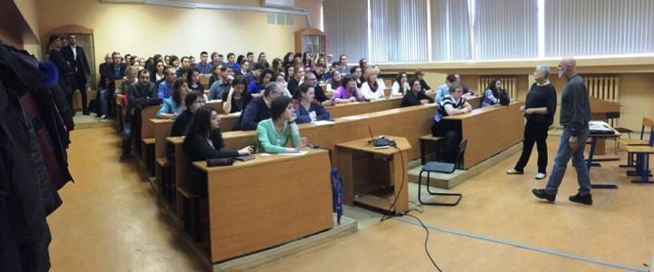 Начало курса лекций Дэвида Скотко в МПГУ
