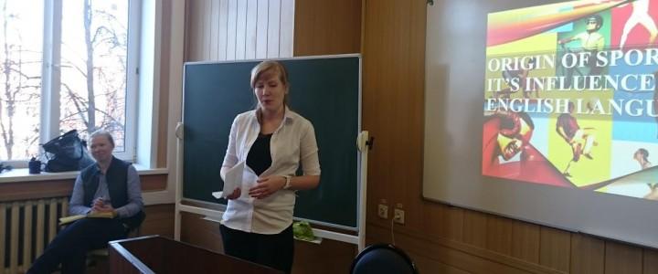 В Институте биологии и химии состоялась студенческая конференция в рамках недели английского языка МПГУ