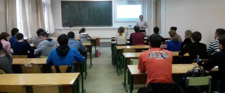 """Университетские субботы: """"Информационное моделирование и визуальная разработка приложений"""""""