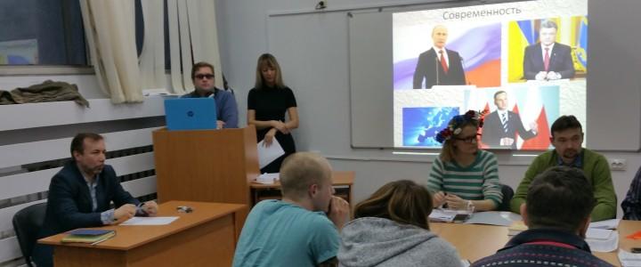 Студенты Института истории и политики апробировали новые формы организации образовательного процесса и исследовательской деятельности