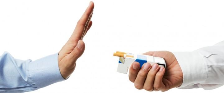 Курящие мужчины со временем глупеют – ученые