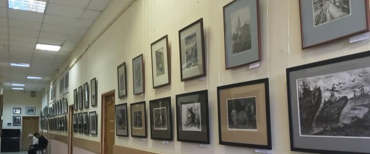 Выставка дипломных работ «Искусство печатной графики в художественном образовании»