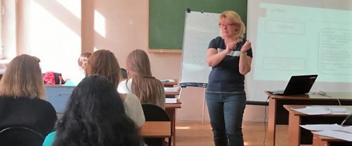 Тренинг по карьерным технологиям на факультете педагогики и психологии