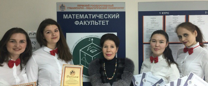 Наши студенты заняли 3 место во Второй Всероссийской методико-математической олимпиаде