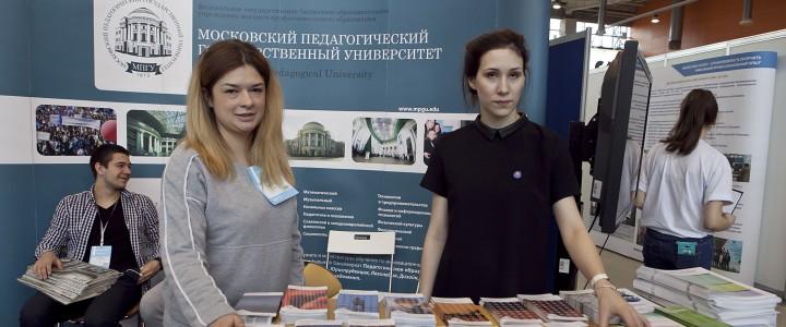 Московский международный салон образования. День третий