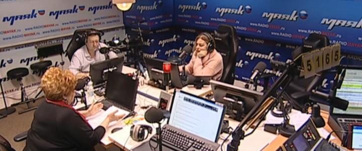 Доцент Института истории и политики Н.В. Симонова выступила на радиостанции «Маяк»