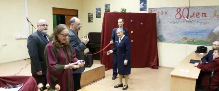 На Географическом факультете открылся музей и мемориальный кабинет академика В.П. Максаковского