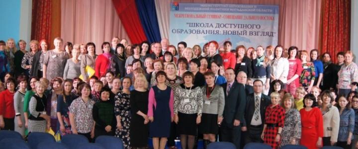 Межрегиональный семинар-совещание Дальнего Востока «Школа доступного образования: новый взгляд»
