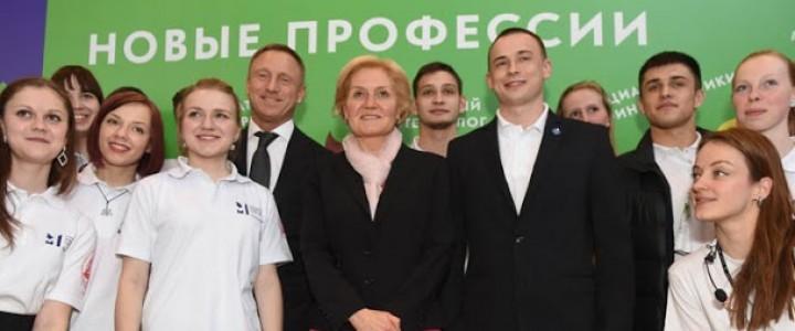 Открытие Московского международного салона образования