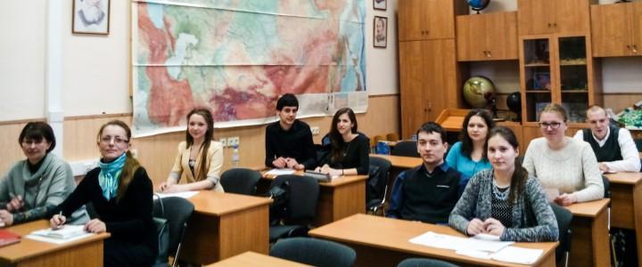 Образование в школе. Взгляд молодых исследователей