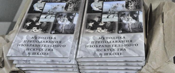 """Награждение победителей выставки """"Первые наброски"""""""
