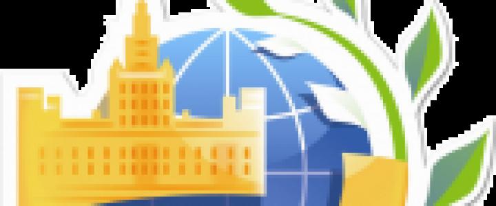 """Доклад нашей студентки признан лучшим в подсекции на XXIII Международная научная конференция студентов, аспирантов и молодых учёных """"Ломоносов"""""""