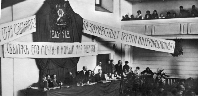 В.И. Ленин в Главном корпусе Университета в 1918 году