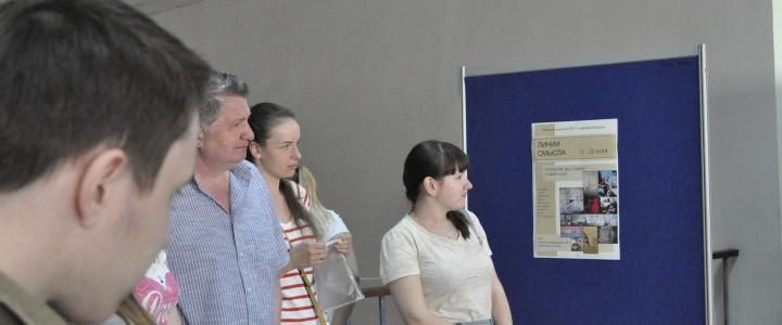 Открытие выставки «Линии смысла»