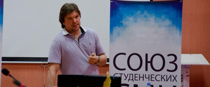 Журналисты МПГУ встретились с заместителем гендиректора «Первого канала»