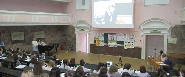 Итоговая конференция по учебно-ознакомительной практике в начальной школе