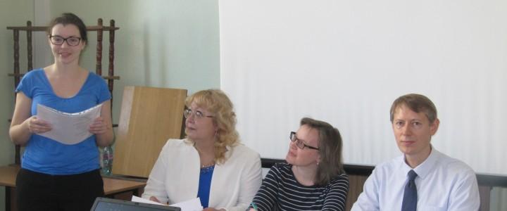 Итоговая конференция по педагогической практике на 5 курсе (заочное отделение)