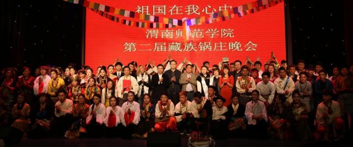 Китайские студенты будут изучать российское искусство
