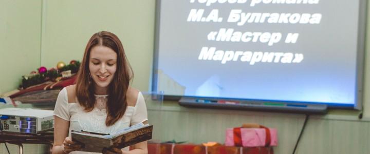 Студенты филологического факультета обсудили экранизации бессмертного романа М. Булгакова «Мастер и Маргарита»