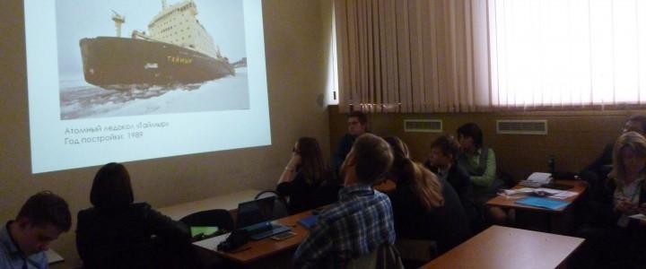 В Институте истории и политики прошел научный семинар для школьников