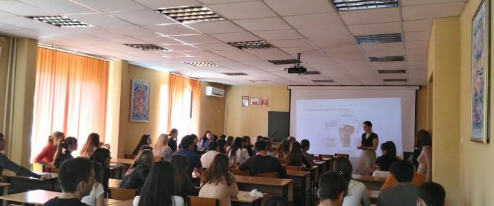 Урок финансовой грамотности в  Анапском филиале МПГУ