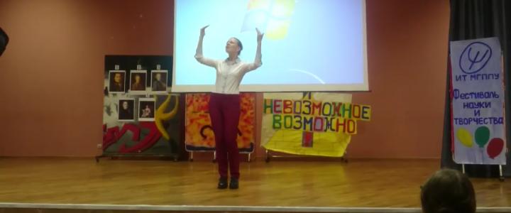 Студентка МПГУ стала победительницей конкурса жестовой песни «Крылатая песня»