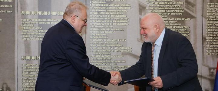 Развитие сотрудничества МПГУ с вузами и школами Армении