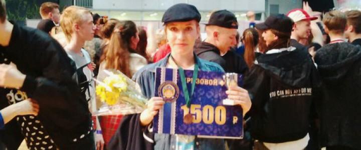 Вероника Супоненкова снова радует своими результатами!