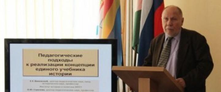 Заведующий  кафедрой методики преподавания истории Е.Е. Вяземский выступил на международной конференции в Черняховске