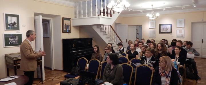 Конференция молодых исследователей