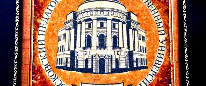 Логотип МПГУ в брызгах янтаря