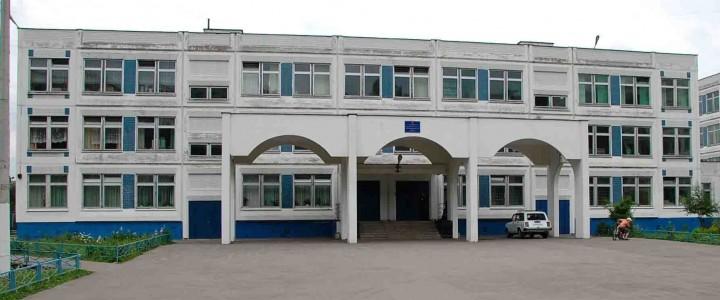 Директора школ обсудили проблемы брендинга