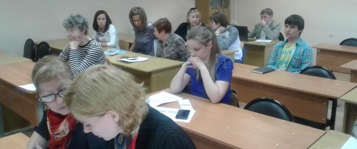 Обучающие семинары