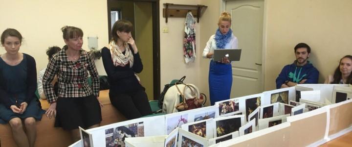 Презентация проекта музейной экспозиции магистрантки кафедры культурологии