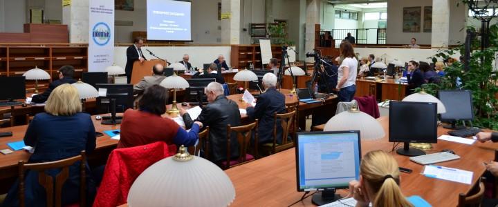 В МПГУ прошла конференция «Образы будущего России: желаемое – возможное – действительное»