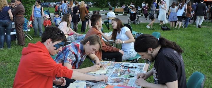 """Арт-фестиваль """"Искусство в жизни каждого"""""""