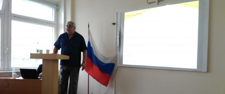 Деканское совещание в Институте социально-гуманитарного образования