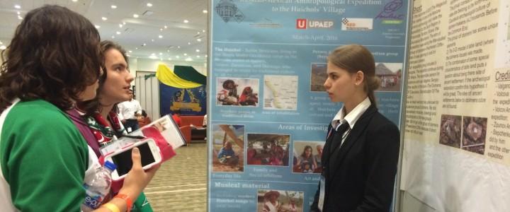 Студентка МПГУ представила свое научное открытие в Мексике