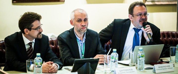 На базе МПГУ создается Ассоциация исследователей советского общества и новейшей истории России